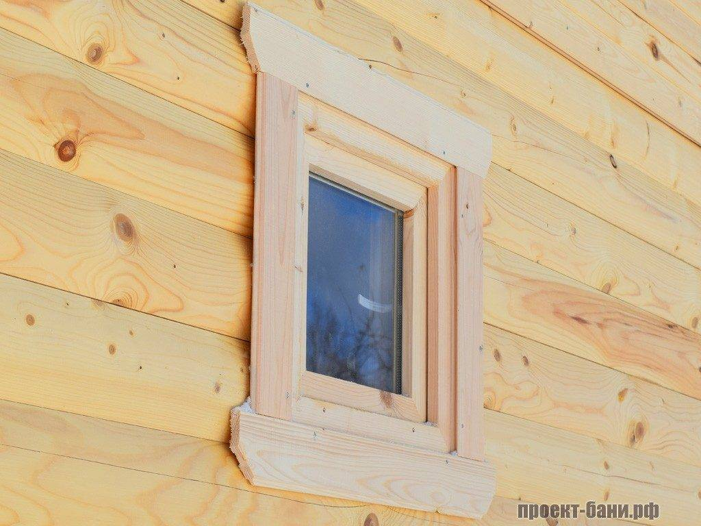 Стандартное окно для проветривания.